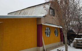 Дача с участком в 6 сот., Кировец-31,7 линия, 15 за 6 млн 〒 в