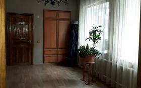 7-комнатный дом, 300 м², Горный заезд 41 — Боровая за 40 млн 〒 в Семее