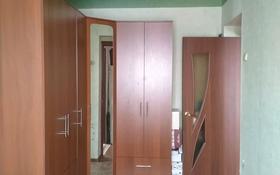 4-комнатная квартира, 63.9 м², 8/9 этаж, улица Ленина 211 за 11.5 млн 〒 в Рудном