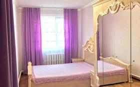 3-комнатный дом, 100 м², 5 сот., улица Наурыз 43 за 12 млн 〒 в Уральске