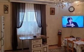 3-комнатный дом, 135 м², 15 сот., улица Ворошилова 9 за 32 млн 〒 в Костанае