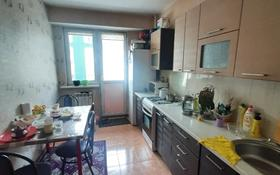 3-комнатная квартира, 68 м², 6/9 этаж, Асыл Арман — Иргели за 22 млн 〒 в Алматинской обл.