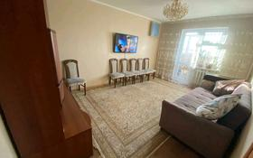 4-комнатная квартира, 90 м², 3/5 этаж, 4мкр за 24.5 млн 〒 в Талдыкоргане