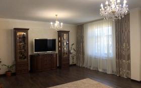 3-комнатная квартира, 128 м², 6/7 этаж, Калдаякова 2/1 за 49.9 млн 〒 в Нур-Султане (Астана)