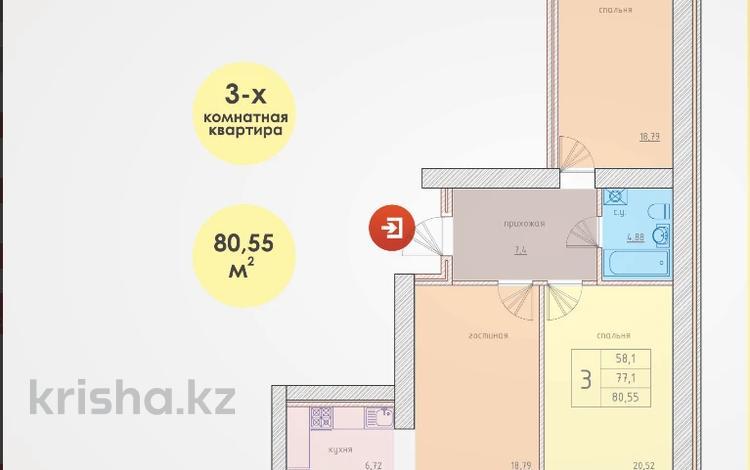 3-комнатная квартира, 80.55 м², 6/9 этаж, Коргалжынское шоссе 17 за ~ 23 млн 〒 в Нур-Султане (Астана)