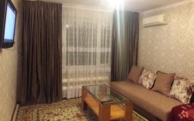2-комнатная квартира, 48 м², 2/5 этаж посуточно, 3 укрепленный квартал 3 за 6 000 〒 в