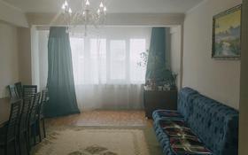3-комнатная квартира, 112 м², 3/8 этаж, Алтын аул 18 за 29 млн 〒 в Каскелене