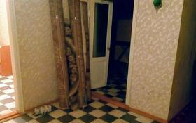 3-комнатная квартира, 83.9 м², 5/5 этаж, Затон 2 за 12 млн 〒 в Семее