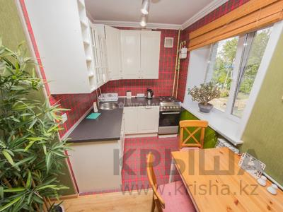 3-комнатная квартира, 70 м², 3/5 этаж посуточно, Ахременко 4 за 15 000 〒 в Петропавловске
