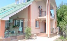 6-комнатный дом, 308 м², 12 сот., Коргауши за 45 млн 〒 в Алматы