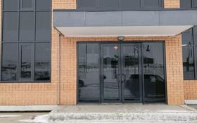 Офис площадью 200 м², Пр. Казыбек би 42 — Есенберлина за 56 млн 〒 в Усть-Каменогорске