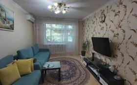 2-комнатная квартира, 50.3 м², 2/5 этаж, проспект Абылай Хана 20А за 19 млн 〒 в Нур-Султане (Астане), Алматы р-н