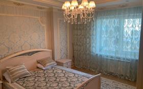 3-комнатная квартира, 148 м², 8/15 этаж помесячно, Ходжанова 76 за 600 000 〒 в Алматы, Бостандыкский р-н