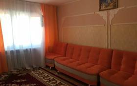 1-комнатная квартира, 36 м², 1/4 этаж посуточно, Сейфуллина — Мира за 4 500 〒 в Балхаше