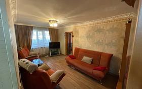 3-комнатная квартира, 56.7 м², 1/5 этаж, Алиханова 26/1 за 18.5 млн 〒 в Караганде, Казыбек би р-н