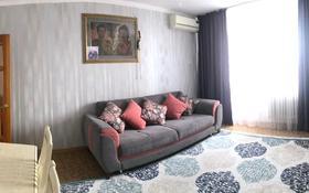 3-комнатная квартира, 70 м², 8/9 этаж, 5-й микрорайон 30 за 18.5 млн 〒 в Аксае