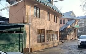Здание, мкр №2 69 площадью 462 м² за ~ 1.2 млн 〒 в Алматы, Ауэзовский р-н