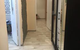 2-комнатная квартира, 62.7 м², 5/5 этаж, Каратал 23 за 19.2 млн 〒 в Талдыкоргане