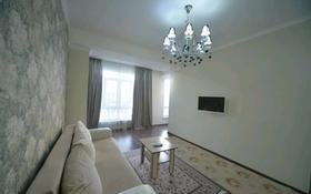 1-комнатная квартира, 48 м², 7/10 этаж посуточно, Тимирязева 97 за 11 500 〒 в Бишкеке