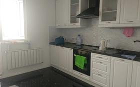 3-комнатная квартира, 85 м², Сатпаева за ~ 45 млн 〒 в Алматы, Бостандыкский р-н