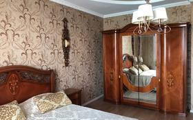 4-комнатная квартира, 214 м², 8/16 этаж поквартально, Смагулова 56 а за 750 000 〒 в Атырау