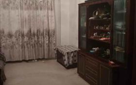 3-комнатная квартира, 63 м², 2/5 этаж, Пятницкого 52 за 28.5 млн 〒 в Алматы