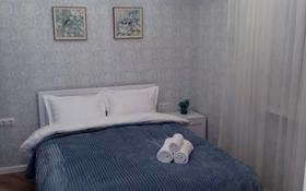 3-комнатная квартира, 70 м², 10/10 этаж посуточно, Курмангазы 97 — Сейфуллина за 18 000 〒 в Алматы, Алмалинский р-н