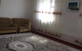 5-комнатный дом, 160 м², 30 сот., Толес 4 за 11 млн 〒 в Кульсары