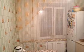 3-комнатная квартира, 60 м², 5 этаж, 6 49 за 9 млн 〒 в Лисаковске