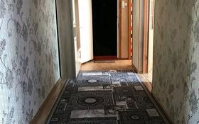 3-комнатная квартира, 65 м², 4/5 этаж посуточно, Байзак Батыра 219 — Колбасшы Койгелди за 12 000 〒 в Таразе