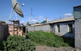 3-комнатный дом, 49.1 м², 1.77 сот., Таллинская 62 — Геринга за 3 млн 〒 в Павлодаре