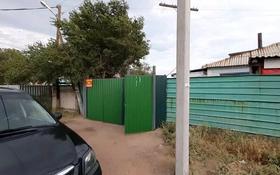 3-комнатный дом, 50 м², 10 сот., Чубартюбек Центральная 45 за 10.5 млн 〒 в Балхаше