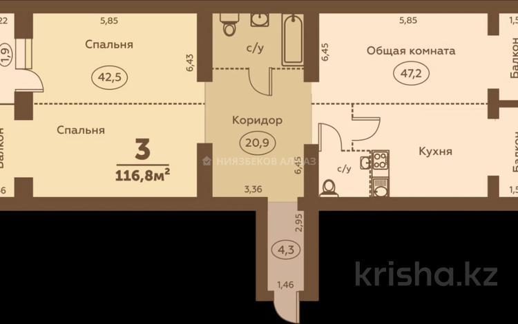 3-комнатная квартира, 116.8 м², Наурызбай батыра 50 — Жибек Жолы за 55.8 млн 〒 в Алматы, Алмалинский р-н