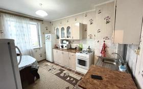 3-комнатная квартира, 65.6 м², 6/6 этаж, 8-й мкр за 15.5 млн 〒 в Костанае