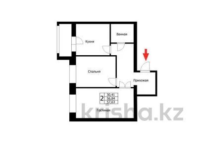 2-комнатная квартира, 57.63 м², 4/9 этаж, Шаймердена Косшыгулулы за ~ 14.4 млн 〒 в Нур-Султане (Астана), Сарыарка р-н — фото 6