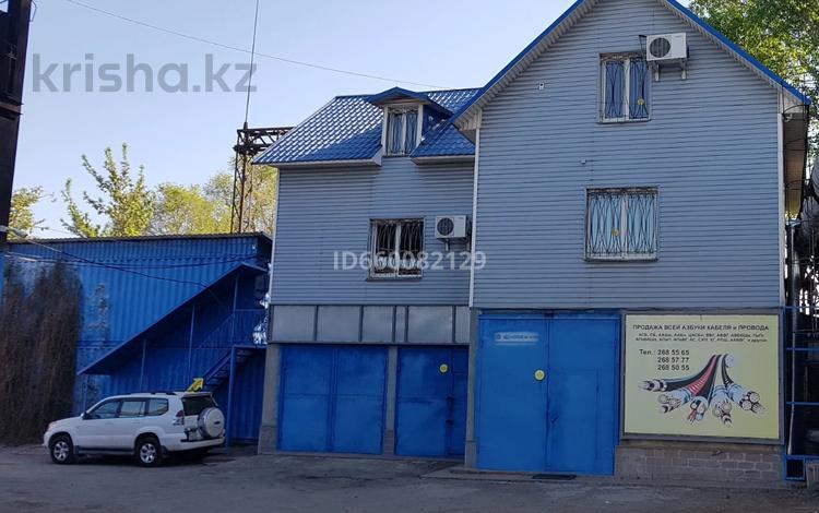 Промбаза 8 соток, Райымбека 212А — Розыбакиева за 150 млн 〒 в Алматы, Алмалинский р-н
