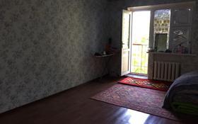 1-комнатная квартира, 32 м², 3/5 этаж, Мкр Акбулак 1 — Толе би за 5.2 млн 〒 в Таразе