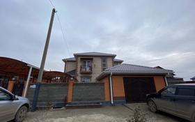 5-комнатный дом, 450 м², 6 сот., мкр Нурсая — Нурсая-3 за 100 млн 〒 в Атырау, мкр Нурсая