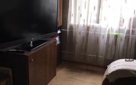 3-комнатная квартира, 68 м², 2/8 этаж, мкр Орбита-3, Торайгырова 26 за 33 млн 〒 в Алматы, Бостандыкский р-н