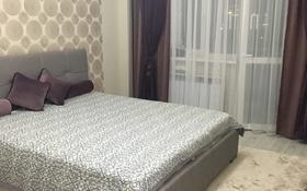 2-комнатная квартира, 81 м², 3/9 этаж по часам, Махамбета Утемисова 125Б за 2 000 〒 в Атырау