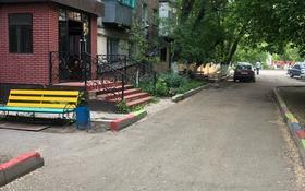Офис площадью 50 м², Абдирова 7 — Бухар жырау за 4 000 〒 в Караганде, Казыбек би р-н