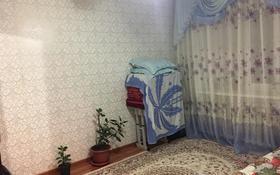 2-комнатная квартира, 50.5 м², 1/5 этаж, Мкр Мясокомбинат за 5 млн 〒 в Уральске