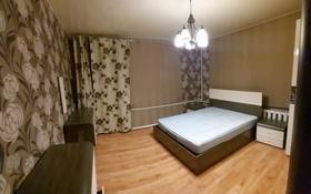 3-комнатная квартира, 77.4 м², 1/2 этаж, Гоголя 10 за ~ 14.4 млн 〒 в Усть-Каменогорске
