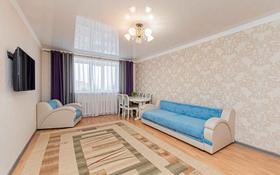 3-комнатная квартира, 81 м², Беимбета Майлина за 26.5 млн 〒 в Нур-Султане (Астана), Алматы р-н