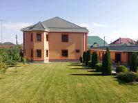 7-комнатный дом, 300 м², 10.5 сот.