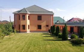 7-комнатный дом, 300 м², 10.5 сот., Медеу 1 — Суюнбая за ~ 69.6 млн 〒 в Каскелене