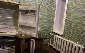 1-комнатная квартира, 50 м², 5/5 этаж помесячно, Партизанская улица 185 за 50 000 〒 в Петропавловске