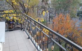 Помещение площадью 80 м², Назарбаева 120 — Богенбай Батыра за 500 000 〒 в Алматы, Медеуский р-н