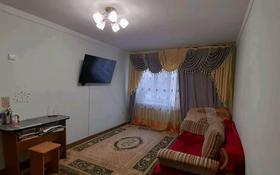 3-комнатная квартира, 45 м², 4/9 этаж, Сатпаева 5 за 10 млн 〒 в Усть-Каменогорске