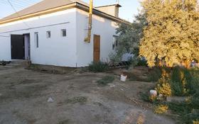 6-комнатный дом, 140 м², 10 сот., Цкз 4 — Марал Ишан за 11 млн 〒 в